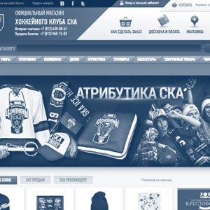 Управление  интернет-магазинами